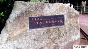 suzumenooyado2